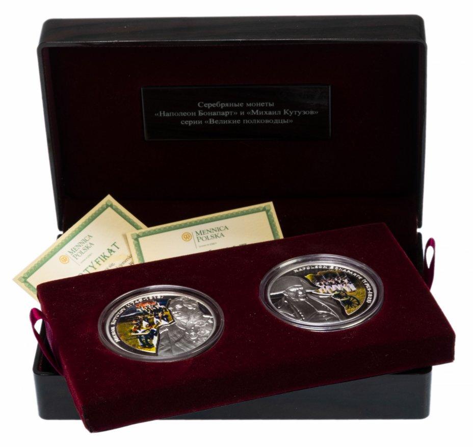 """купить Ниуэ набор из 2-х монет 1 доллар 2010 """"Война 1812 г.: Кутузов и Наполеон"""" в подарочной упаковке"""