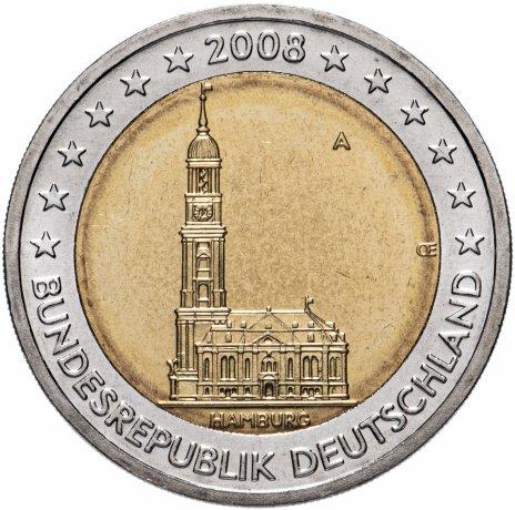 купить Германия 2 евро 2008 Гамбург двор A