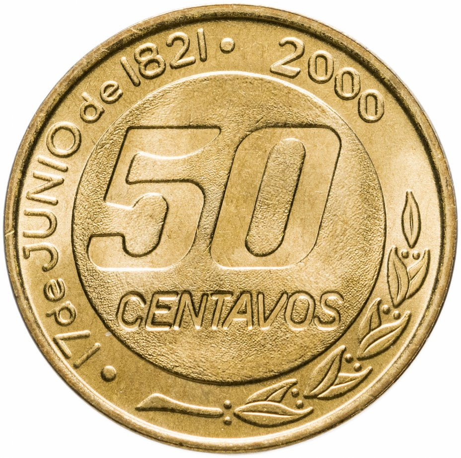 купить 50 сентаво (centavos) 2000   180 лет со дня смерти Мартина Мигеля-де-Гуэмеса  Аргентина