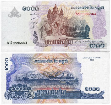купить Камбоджа 1000 риель 2007 (Pick 58b)