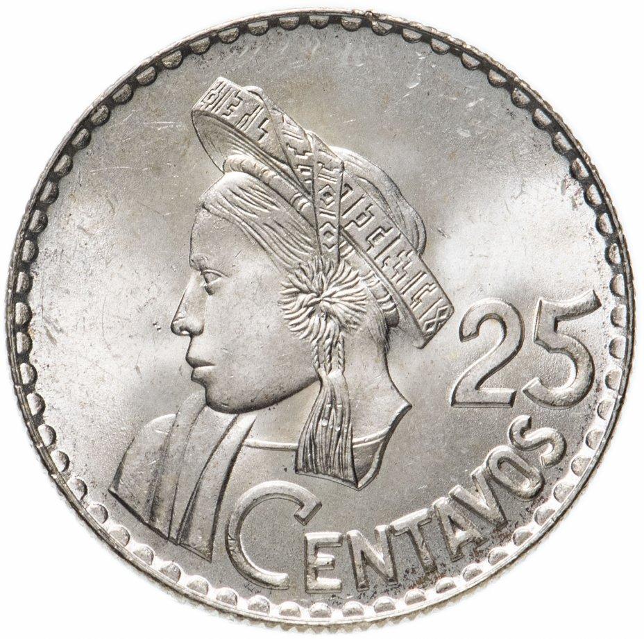 купить Гватемала 25 сентаво (centavos) 1964