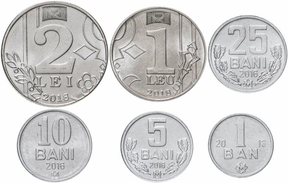 купить Молдавия набор монет 2013-2018 (6 штук)