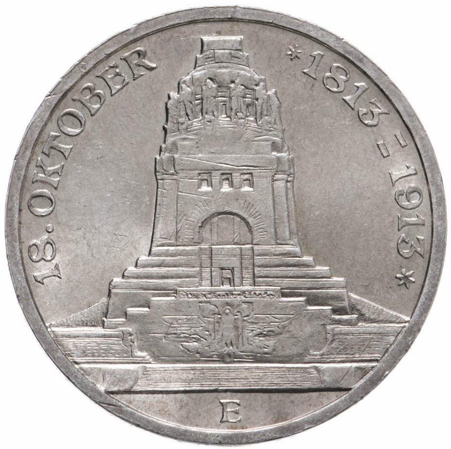 """купить Германская Империя, Саксония 3 марки 1913 """"100-летие битвы при Лейпциге"""" Е"""