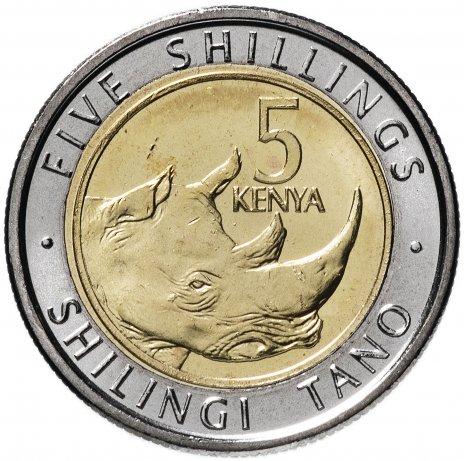 купить Кения 5 шиллингов 2018