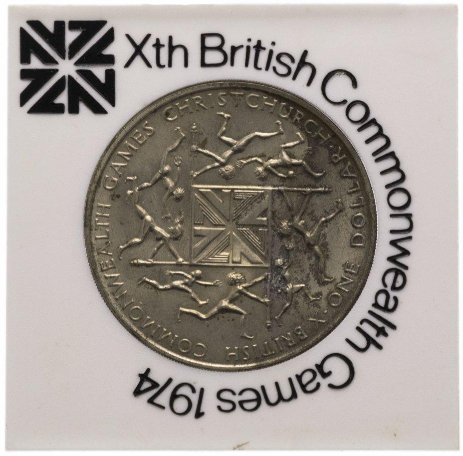 """купить Новая Зеландия 1 доллар 1974 """"X Британские Игры Содружества"""", в футляре"""