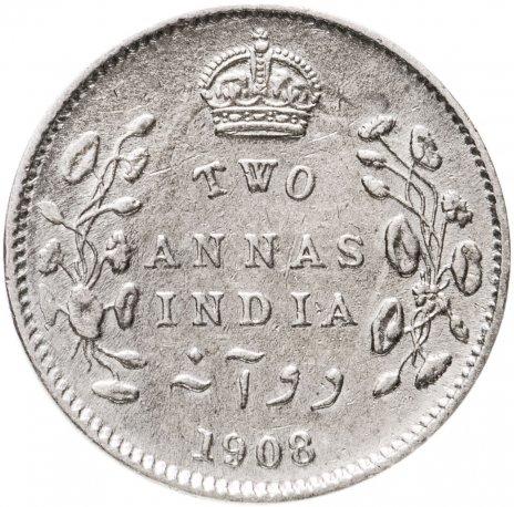 купить Британская Индия 2 анны 1908