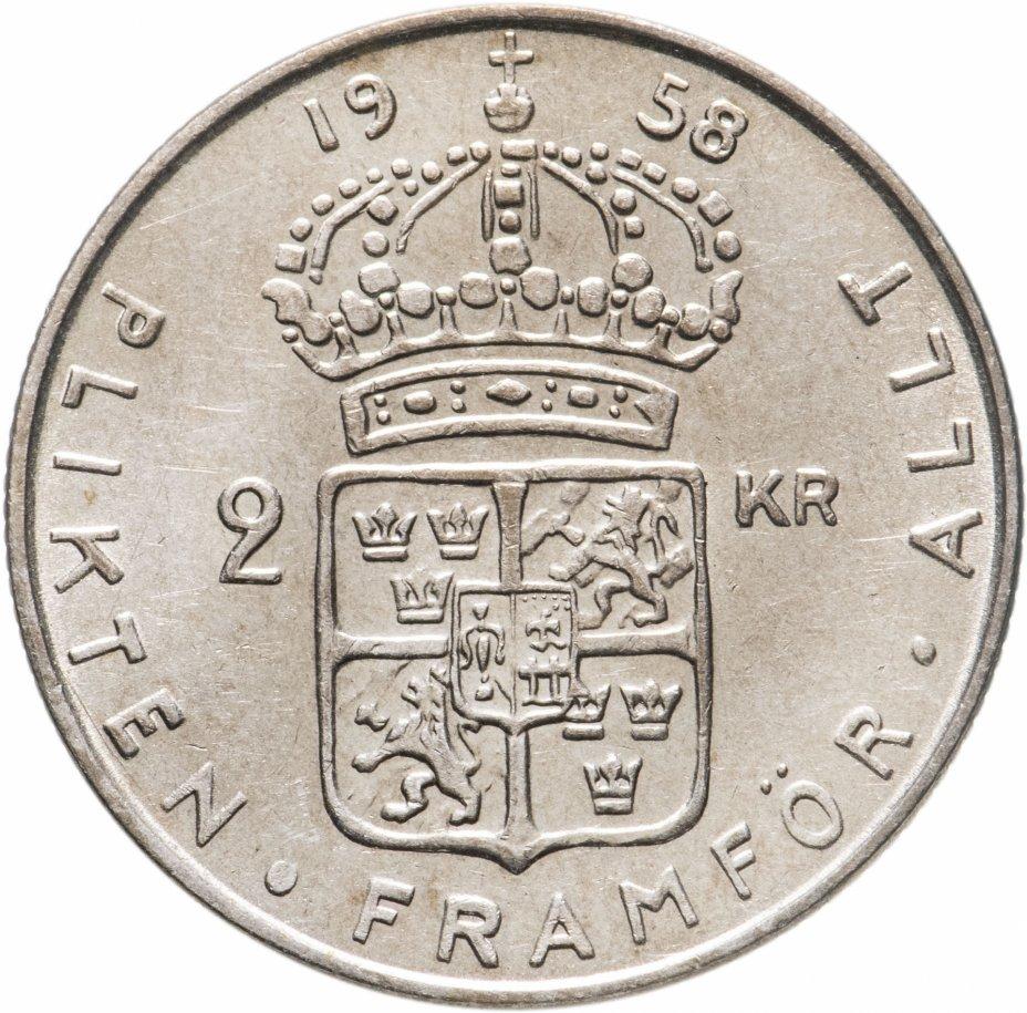 купить Швеция 2 кроны 1958