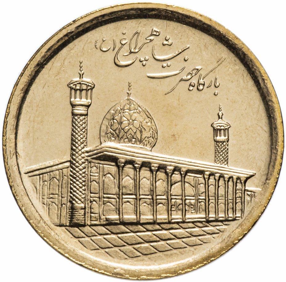 """купить Иран 1000 риал 2012-2015 Мечеть """"Шах Чераг"""" в Ширазе"""