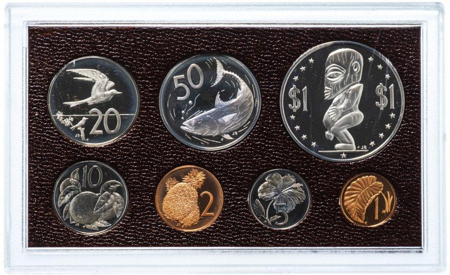 купить Острова Кука набор монет 1975 (7 монет в коробке с сертификатом)