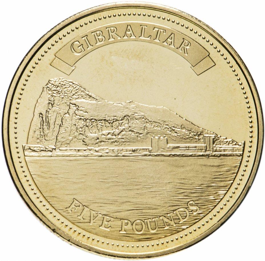 купить Гибралтар 5 фунтов (pounds) 2010