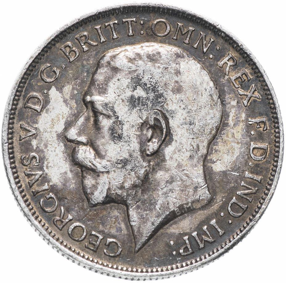 купить Великобритания 2 шиллинга (флорин) 1914