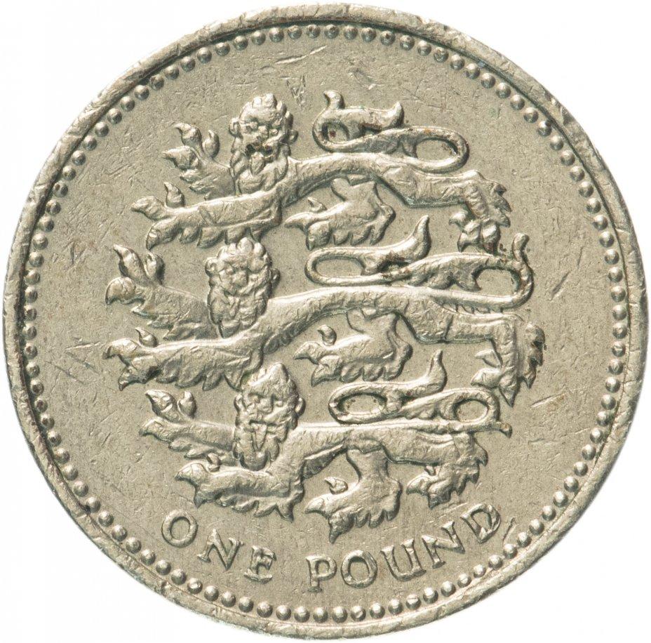 купить Великобритания 1 фунт (pound) 2002 Три льва