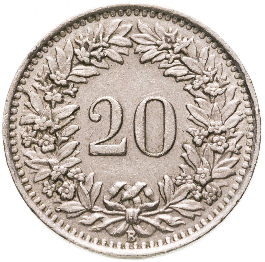 купить Швейцария 20 раппенов (rappen) 1951