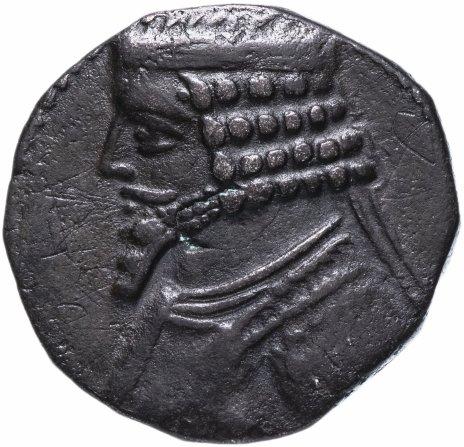 купить Парфянское царство, Фраат IV, 38-2 годы до Р.Х., Тетрадрахма.