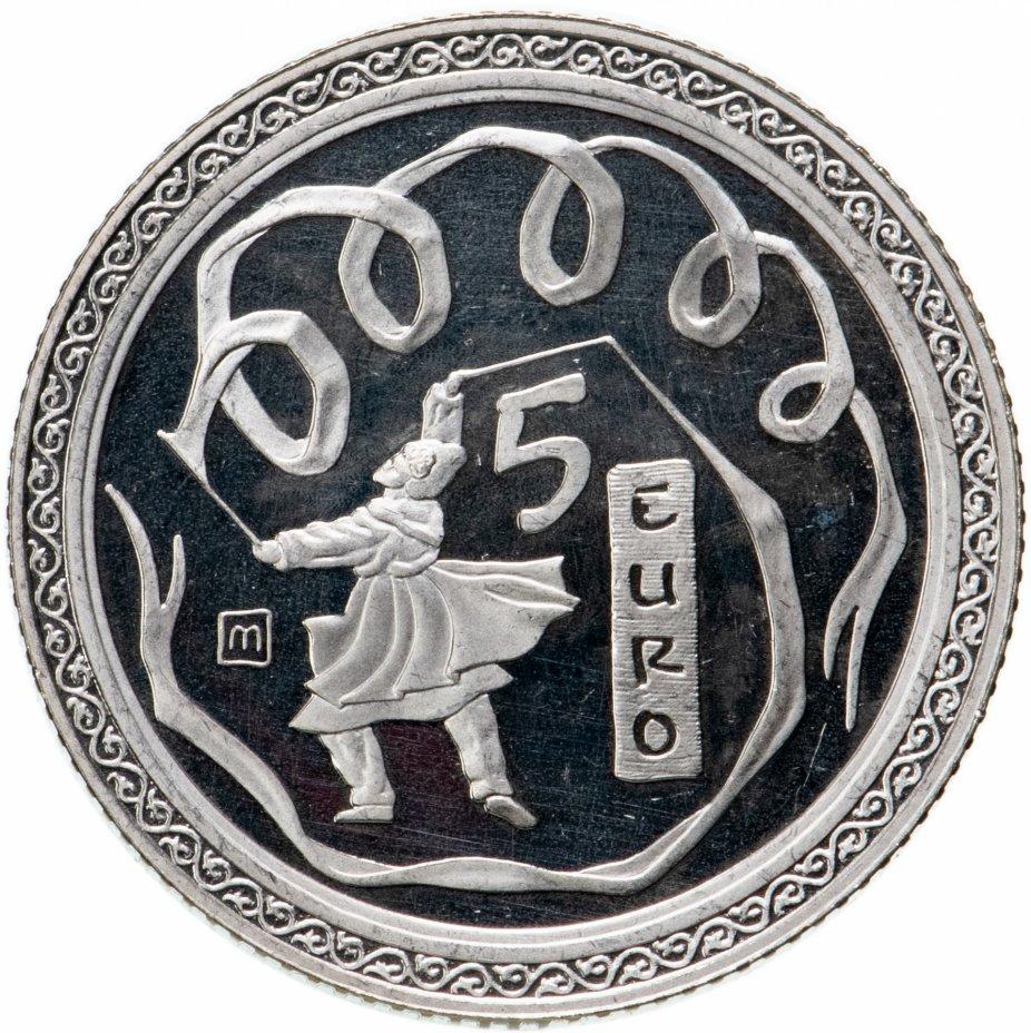 купить Сан-Марино 5 евро 2008 XXIX летние Олимпийские Игры, Пекин 2008