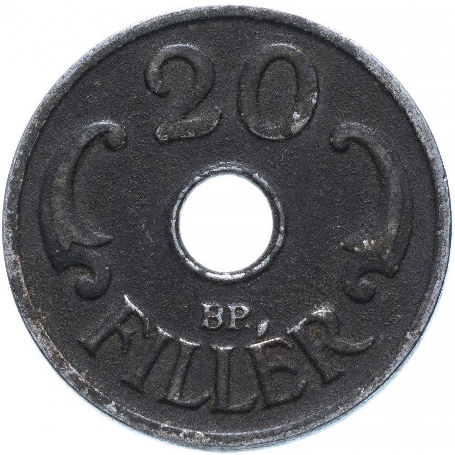 купить Венгрия 20 филлеров (filler) 1941
