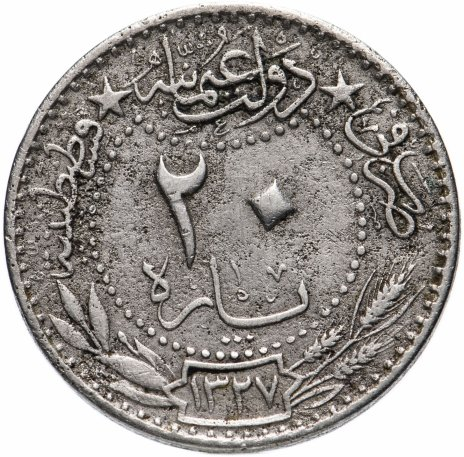 """купить Турция (Османская империя) 20 пара, 1327 (1909) ٤ На аверсе под тугрой цифра """"٤"""" (4)"""
