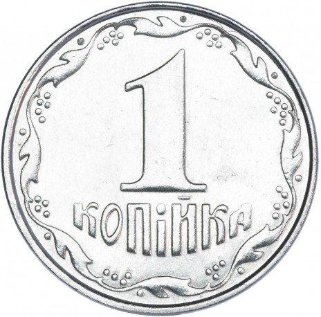 купить Украина 1 копейка 2011