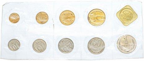купить Годовой набор Госбанка СССР 1989 ММД