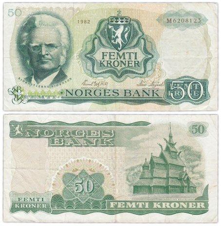 купить Норвегия 50 крон 1982 (Pick 37d)