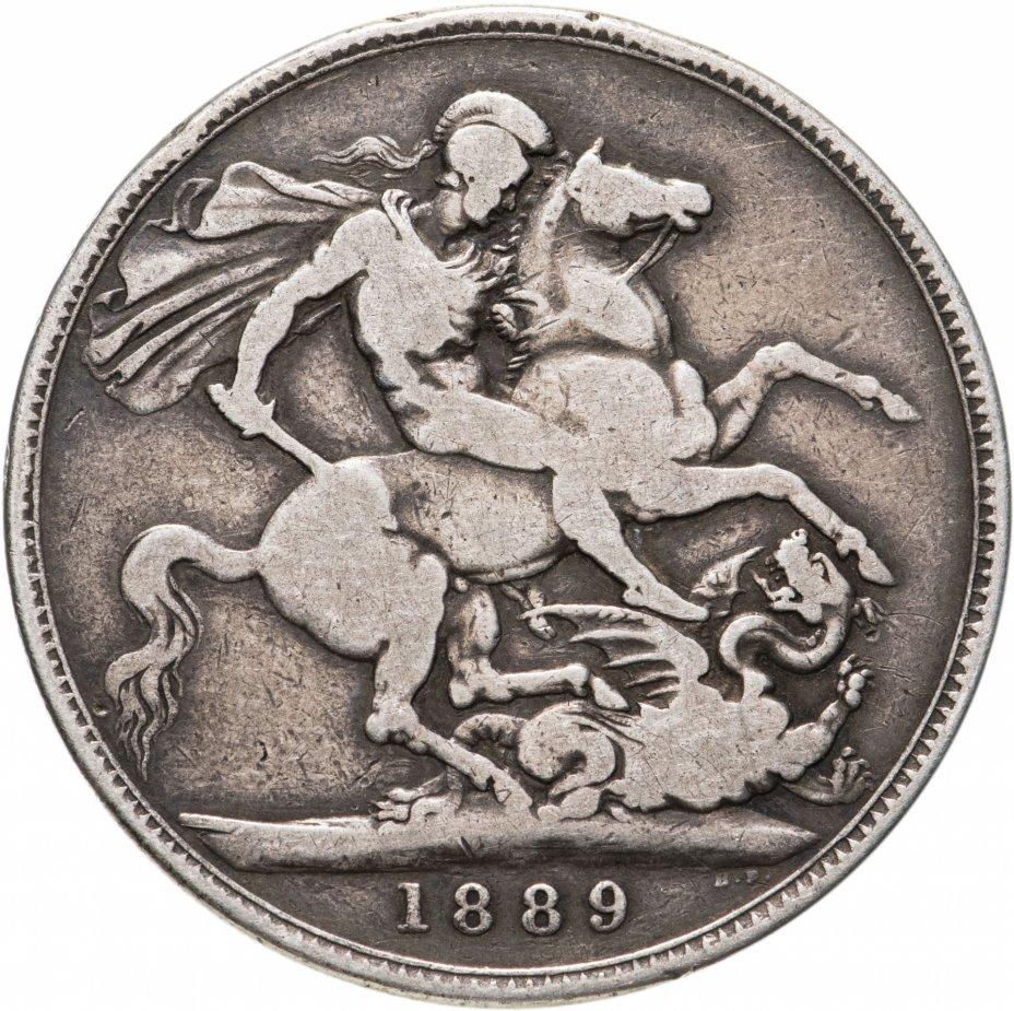 купить Великобритания 1 крона 1889