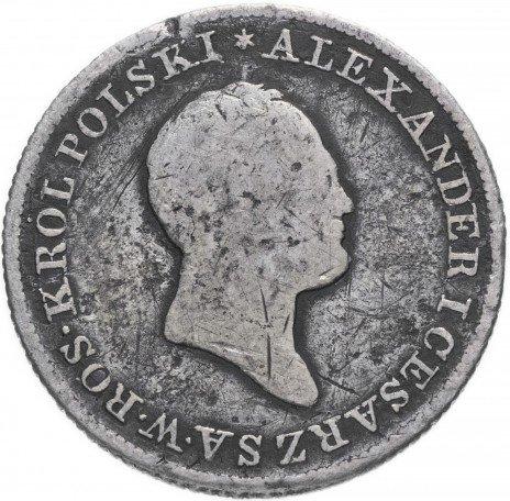 купить 1 злотый 1824 IB, монета для Польши