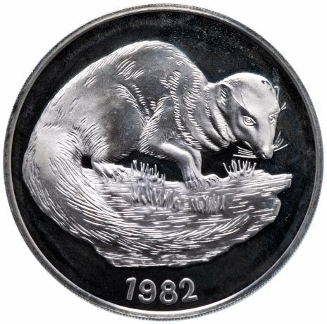 купить Ямайка 10 долларов (dollars) 1982   Индийский мунго