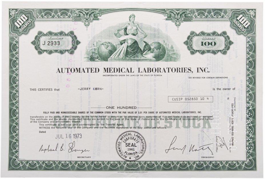 купить Акция США - AUTOMATED MEDICAL LABORATORIES, INC,. 1973 г.