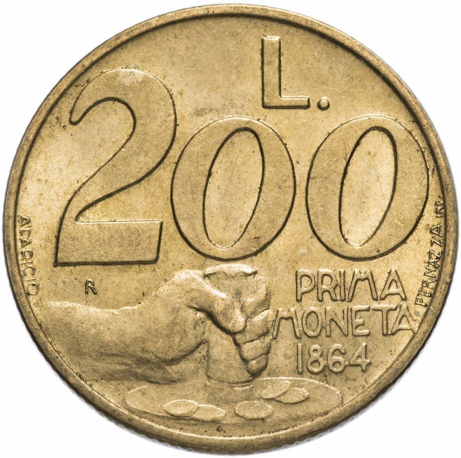 """купить Сан-Марино 200 лир 1991 """"Чеканка монет"""""""
