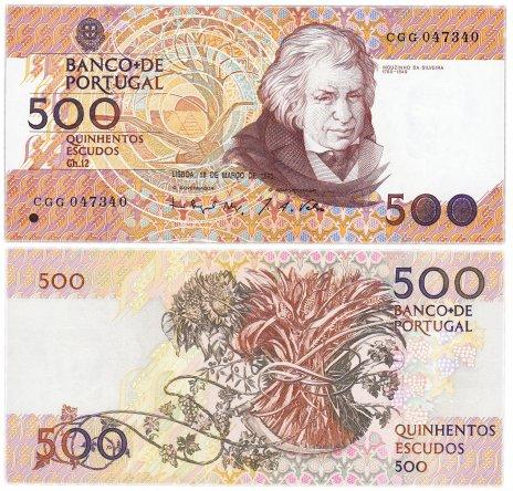 купить Португалия 500 эскудо 1993 (Pick 180e) (18.03.1993)