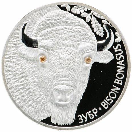 купить Беларусь 20 рублей 2012 «Зубр»