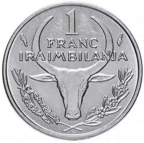 купить Мадагаскар 1 франк 1983