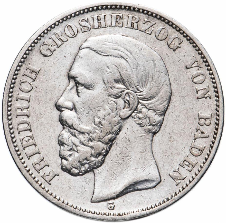 купить Германия (Империя) 5 марок (mark) 1895