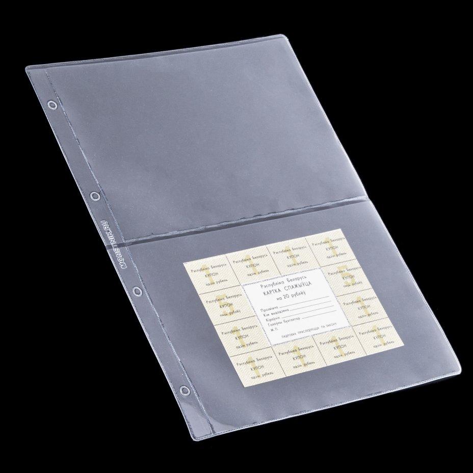 купить Лист формата Грандэ (Grand) (240х300 мм) под 2 боны