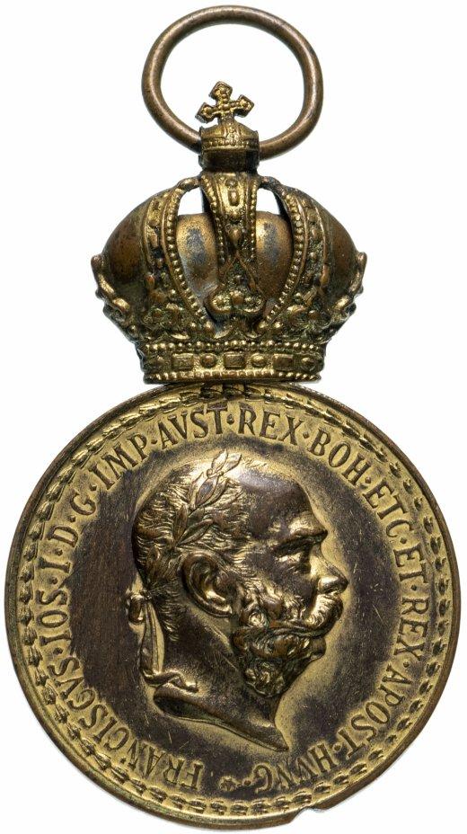 """купить Австро-Венгрия медаль """"За военные заслуги"""""""