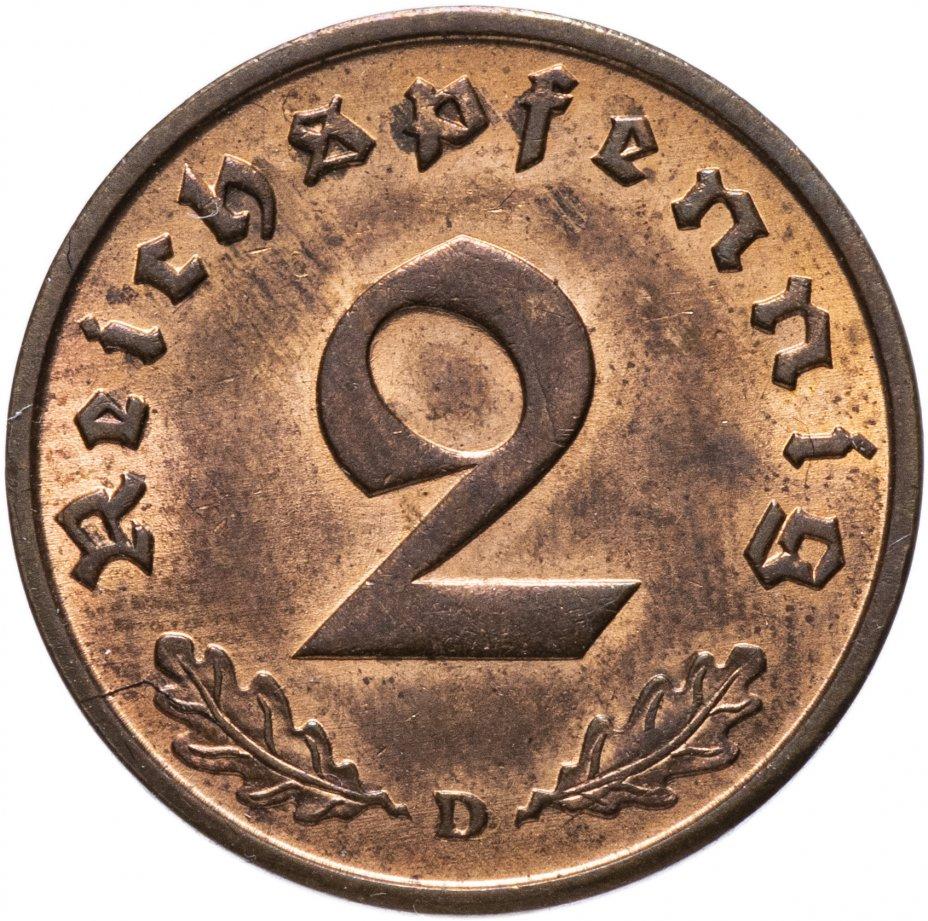 купить Германия, Третий рейх 2 рейхспфеннига  1937 D