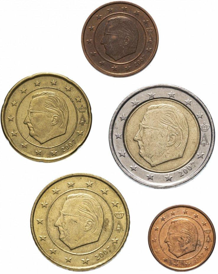 купить Бельгия полный годовой набор евро для обращения 2007 (5 штук, VF-XF)