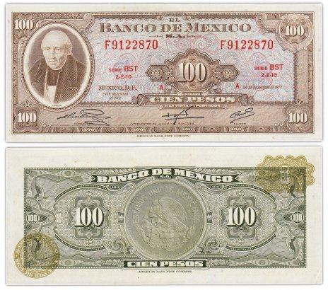 купить Мексика 100 песо 1972 Pick 61