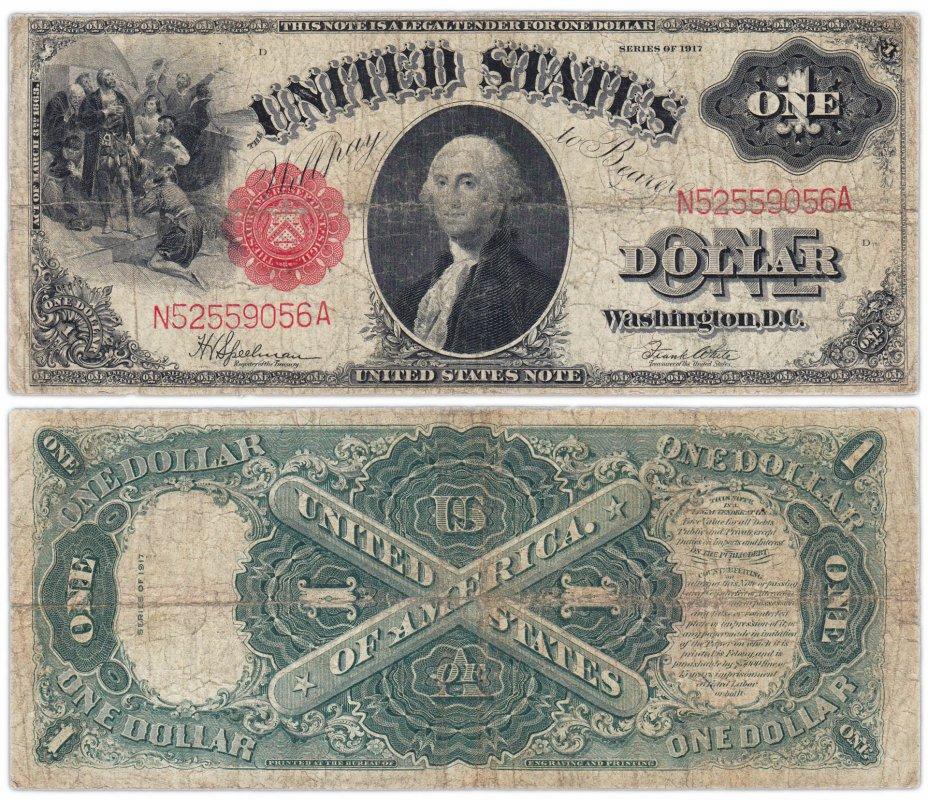 купить США 1 доллар 1917 series 1917 Legal Tender Note Speelman-White