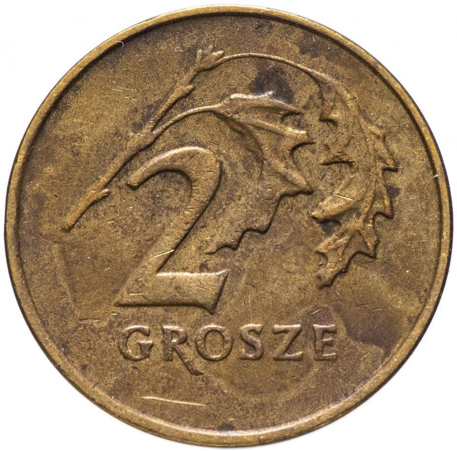 купить Польша 2 гроша (grosze) 1990-2014, случайная дата