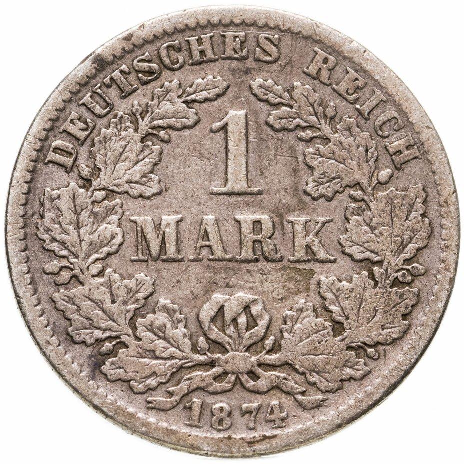 """купить Германия 1 марка (mark) 1874 C  знак монетного двора: """"F"""" - Штутгарт"""