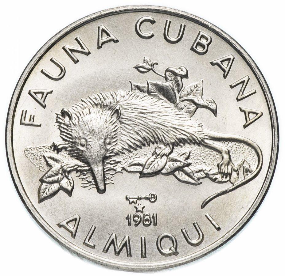 """купить Куба 1 песо (peso) 1981 """"Фауна Кубы - Кубинский щелезуб"""""""
