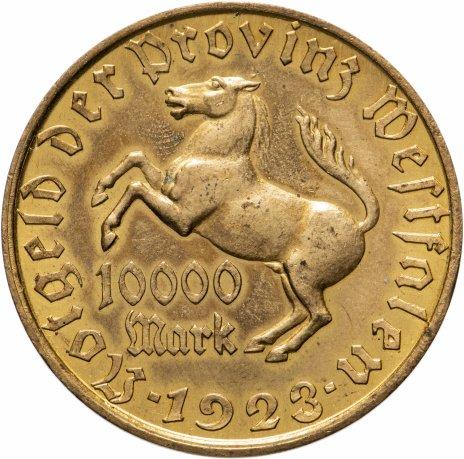 """купить Германия, Вестфалия 10000 марок 1923 """"Генрих Фридрих Штейн"""", Нотгельд"""