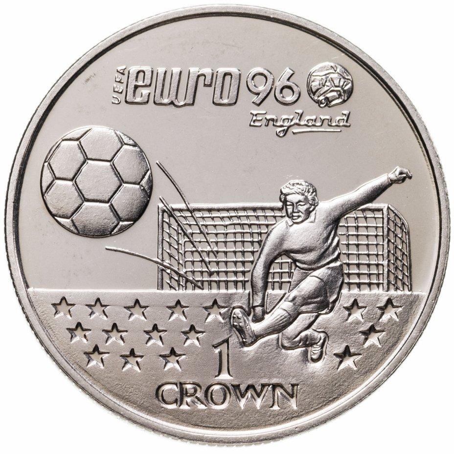 """купить Гибралтар 1 крона (crown) 1996 """"Чемпионат Европы по футболу 1996"""""""