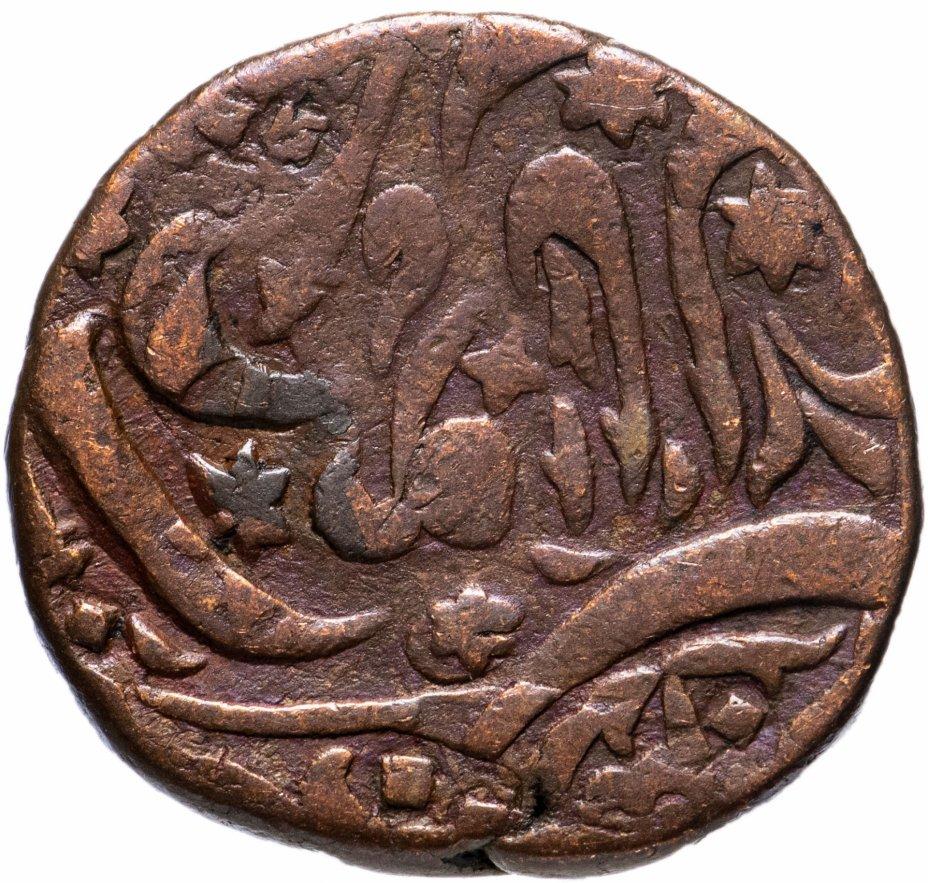 купить княжество Бхопал (Индия) 1/2 анна 1868-1901 Шах Джахан-бегум