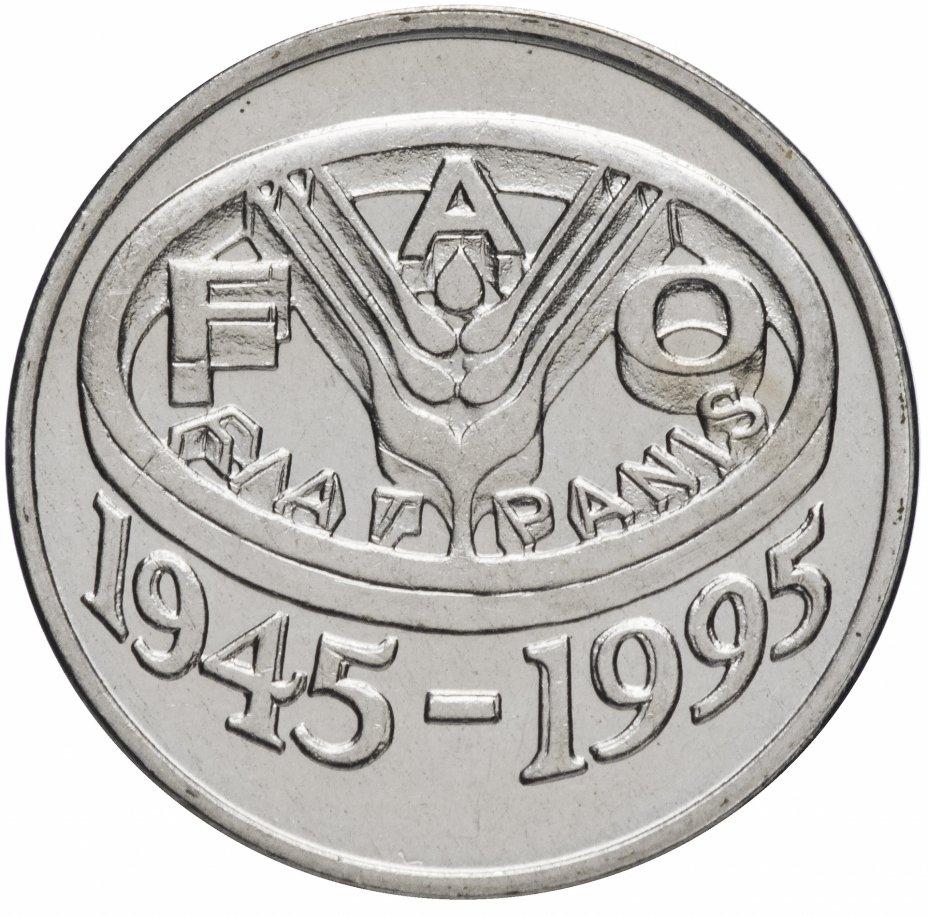 купить Румыния 10 лей 1995 ФАО