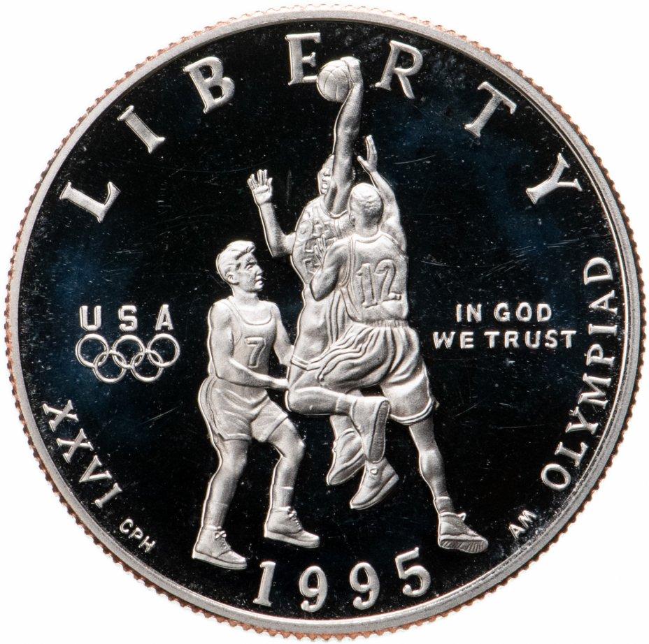 """купить США 50 центов 1995 """"XXVI летние Олимпийские Игры, Атланта 1996 - Баскетбол"""" Proof"""