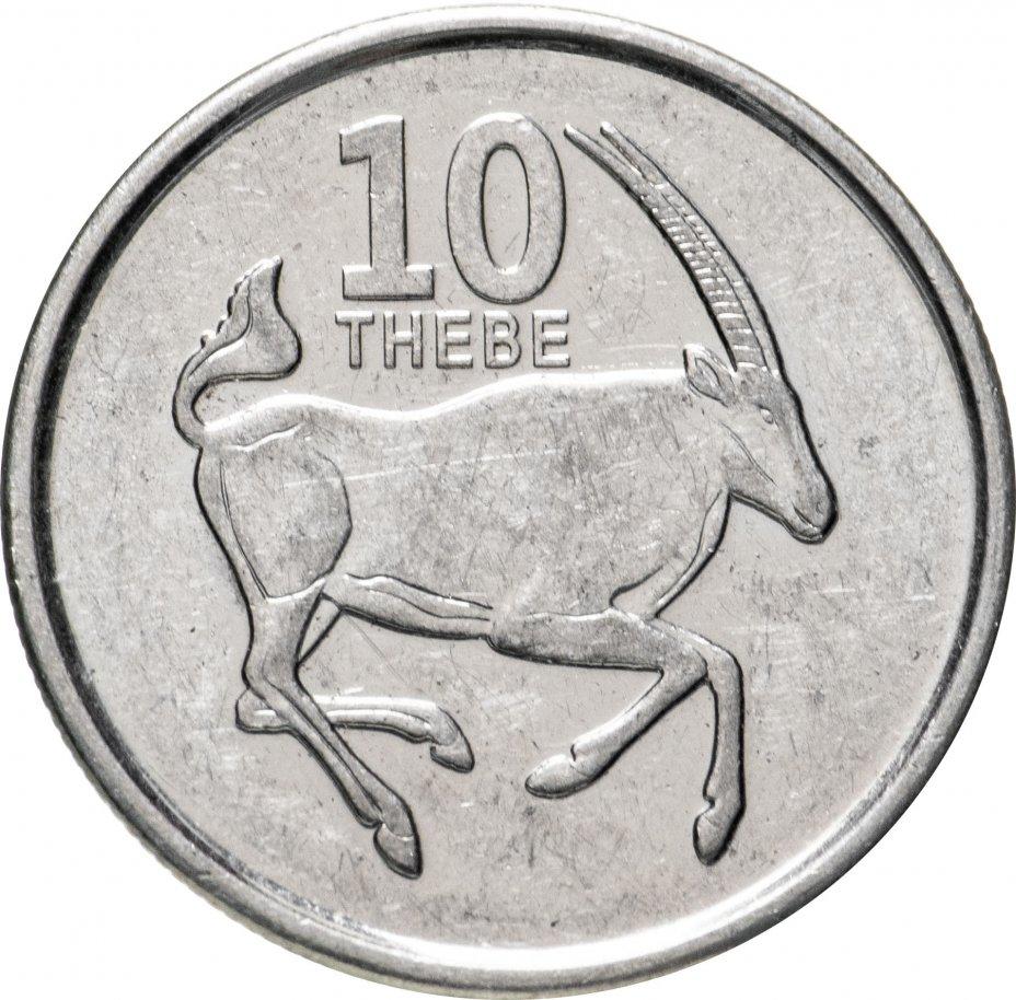 купить Ботсвана 10 тхебе (thebe) 2016