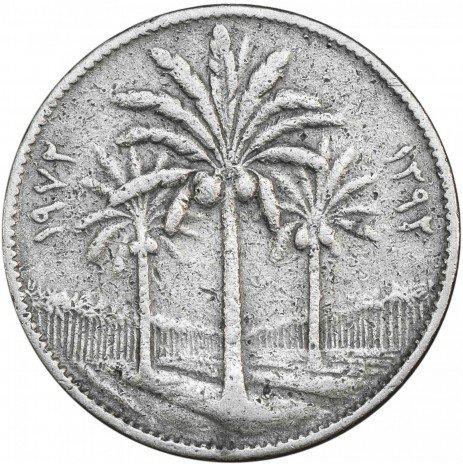 купить Ирак 25 филсов 1972