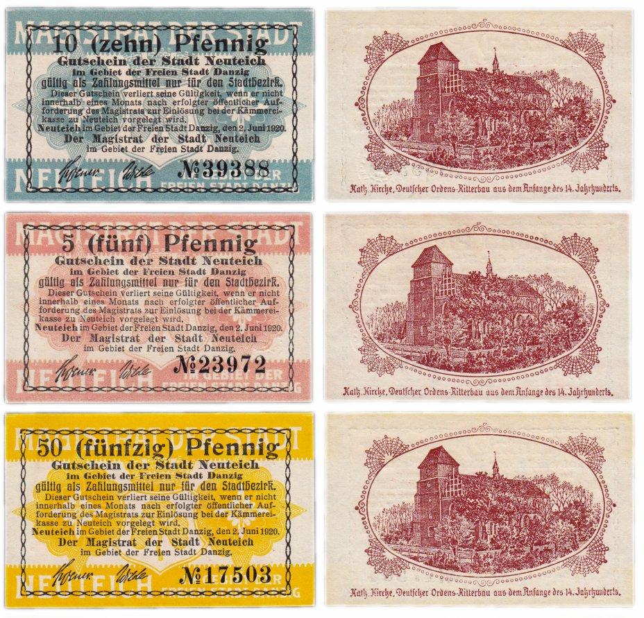 купить Германия (Позен: Новы-Став) набор из 3-х нотгельдов 1921